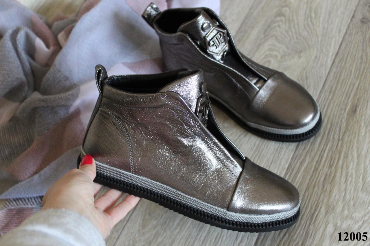 Женские ботинки из натуральной кожи платинового цвета, 12005