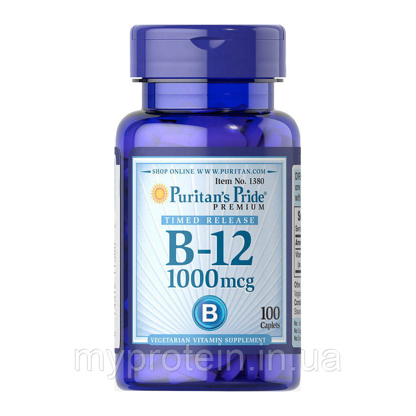 Витамины и минералыPuritan's PrideVitamin B-12 1000 mcg100 caplets