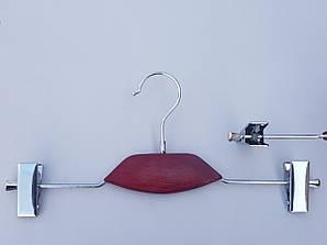 Плечики длиной 35 см уцененные для брюк и юбок с деревянной вставкой цвета вишни