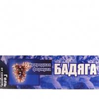 Крем Бодяга-Бальзам (50гр.,Украина)