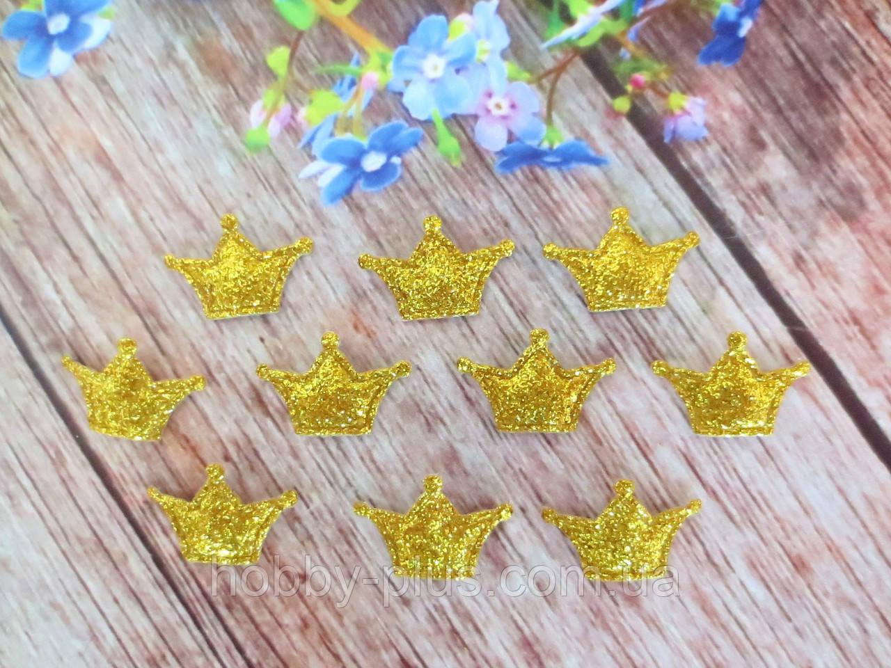 """Аппликация, патчи """"Корона"""", мелкий глиттер, цвет насыщенное золото, 20х15 мм, 10 шт."""