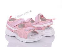 Босоножки детские 06/04/19 9:12 X8171 pink (31-36) - купить оптом на 7км в одессе