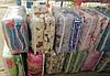 Одеяло шерстяное закрытое в поликотоне  полуторное   (С.У.М.3 )