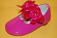 Детские нарядные туфельки-пинетки ТМ Эльффей код 218-12 размеры 22-24