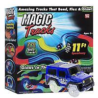 ✖Гонки Magic Tracks 220 деталей светящийся автомобиль электрическая игрушка строительные блоки для детей