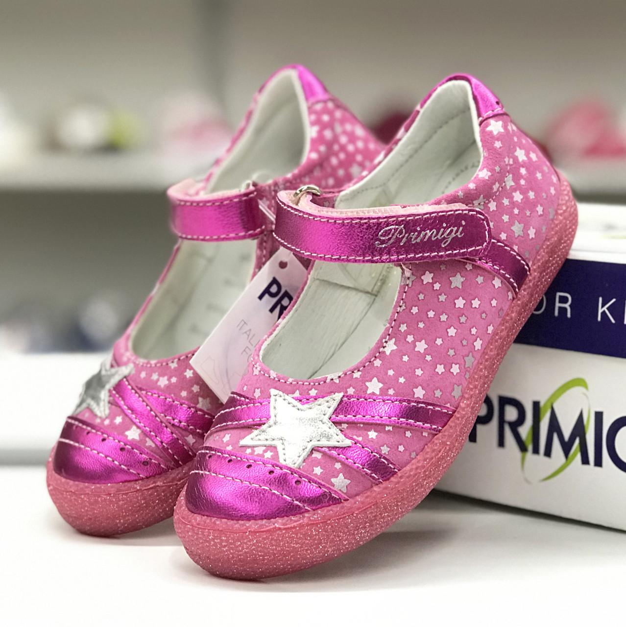 f6d9882e7 Кожаные туфли для девочки PRIMIGI (Италия) р 25, нарядные детские туфельки  - Интернет