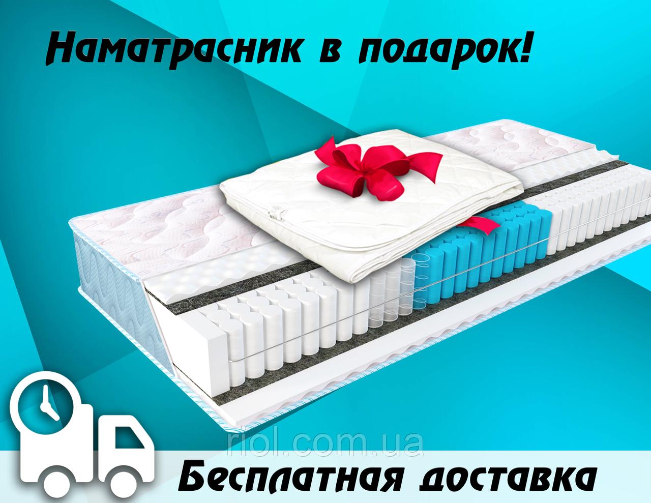 Матрас Optima Fitness/ Оптима Фитнес от Sleep&Fly