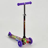 Самокат Mini Граффити сиреневый светящиеся колеса, алюминиевая трубка, фото 1