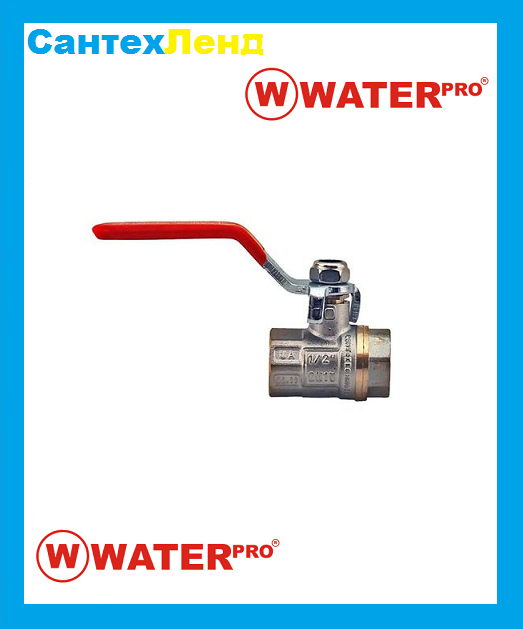 Кран Шаровой 1/2 Water Pro DN 15 PN 20 ГГР
