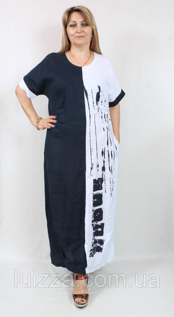 Жіноче турецьке плаття Caramela 52-56 р