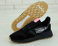 """Кроссовки мужские Adidas ZX 500 Black """"Черные с розовым"""" адидас размер 40-45"""