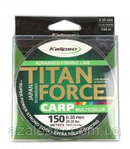 Леска Kalipso Titan Force Carp GR 150м 0.25мм, фото 2