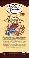 Арабика Марагоджип Никарагуа (0,5 кг)