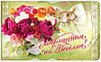 Приглашение на свадьбу, фото 3