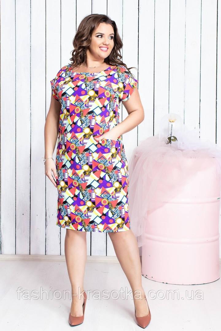 Шикарна жіноча легке літнє плаття,тканина супер софт,розміри:50,52,54,56.
