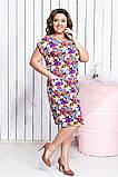 Шикарна жіноча легке літнє плаття,тканина супер софт,розміри:50,52,54,56., фото 3