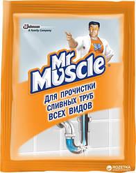 Mr. Muscle Гранулы для прочистки труб 75 гр