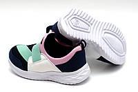 Детские разноцветные кроссовки без застежек на девочку р.28-30 Tutinom