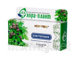 Флора-плант Элеутерококк №40 годен до 05.2019