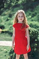 """Платье на девочку """"Синди"""", р. 122, красный"""