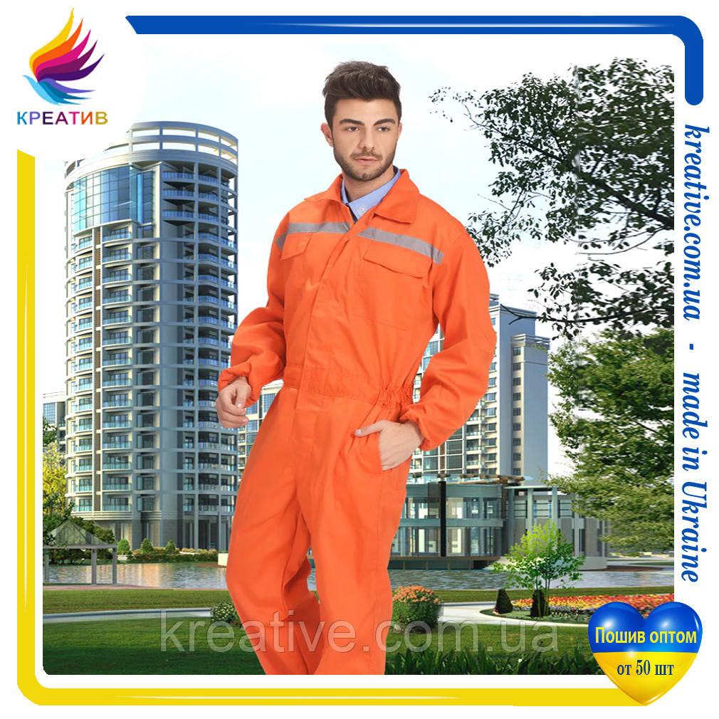 Комбинезоны костюмы рабочие оптом (под заказ от 50 шт.)