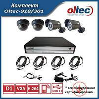 Комплект видеонаблюдения Oltec-918/301