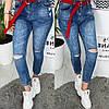 Женские джинсы  в стиле МОМ с рванкой и царапками 25, 26