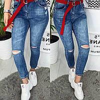 Женские джинсы  в стиле МОМ с рванкой и царапками 25, 26, фото 1