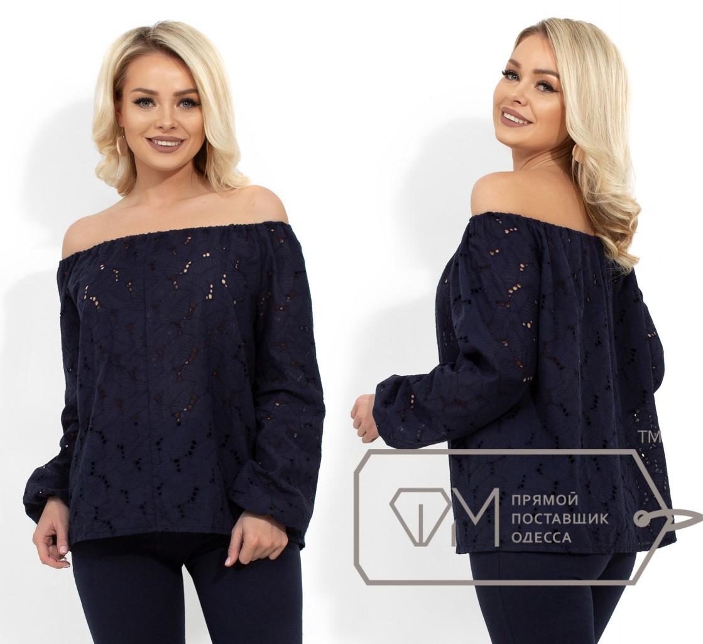 Летняя блуза с открытыми плечами, темно-синий