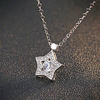 Что символизирует звезда и почему позолоченные украшения со звёздами достойны внимания?