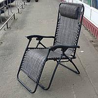 """Шезлонг раскладной на сетке """"Текс"""". Лежак,кресло,стул,топчан складной."""