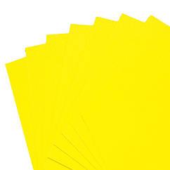 Цветной  картон 50 х 70 см 230 г/м2, желтый