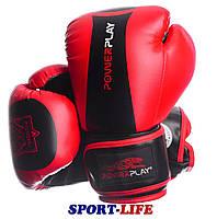 Перчатки для бокса PowerPlay 6-16 унций, фото 1