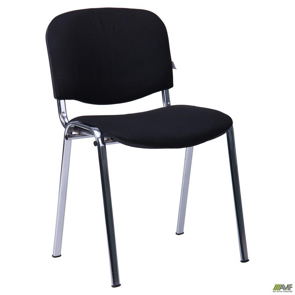 Офісний стілець АМФ Ізо хром металокаркас чорне