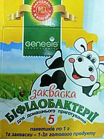 Закваска бифидобактерии