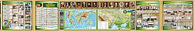 Комплект банерів з географії ГЕО-001