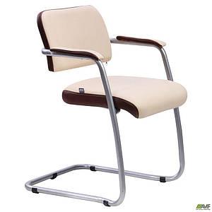Офисный стул AMF Гранд металлические полозья алюм  сидение кожзам бежевое с подлокотниками