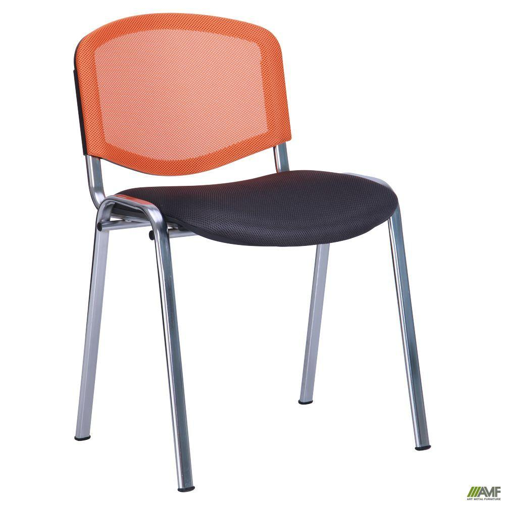 Стул Изо Веб хром сиденье Сетка серая/спинка Сетка оранжевая