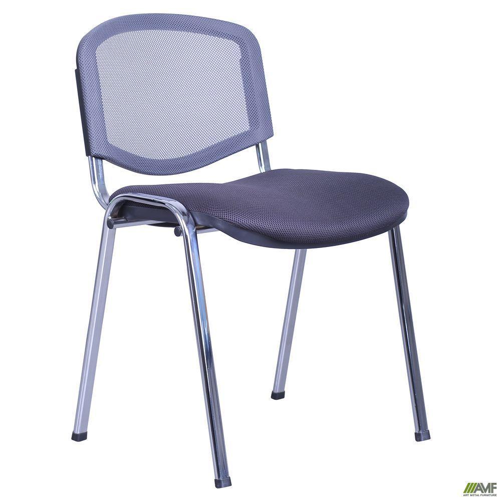 Стул Изо Веб хром сиденье Сетка черная/спинка Сетка серая