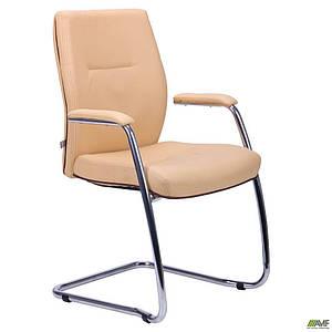 Конференц-кресло АМФ Элеганс CF на полозьях хром, кожзам бежевый