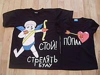 Парные футболки Ф2б-76, фото 1