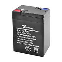 Аккумуляторная батарея Yong Yang 6V - 4.5Ah свинцово-кислотный
