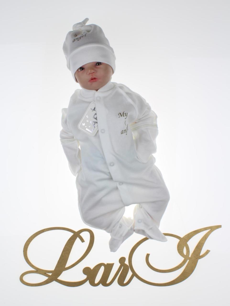 """Комбинезон с шапочкой для новорожденных """"Мой ангел"""" молочный, интерлок, (56)"""
