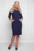 Платье большого размера, прямого кроя, темно-синее