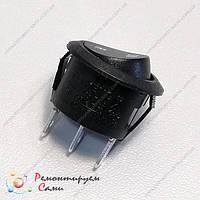 Кнопка реверса для мясорубки Polaris, фото 1