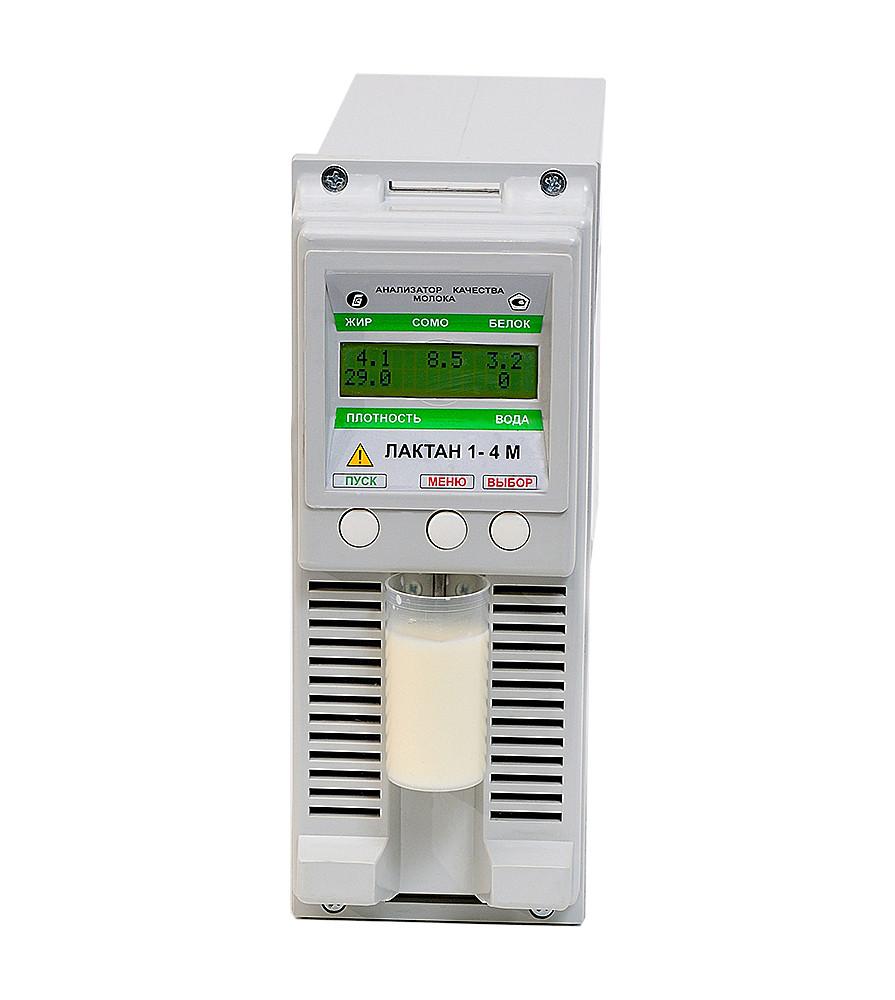 """Анализатор молока """"Лактан 1-4М"""" исп. 230"""