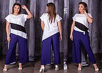 """Женский повседневный костюм больших размеров """" Футболка и брюки """"  Dress Code, фото 1"""