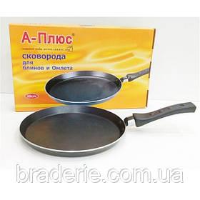 Сковорода блинная A-Plus FP 114 22 см Антипригарное покрытие