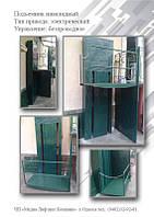 Подъемник для инвалидов от производителя.недорого., фото 1