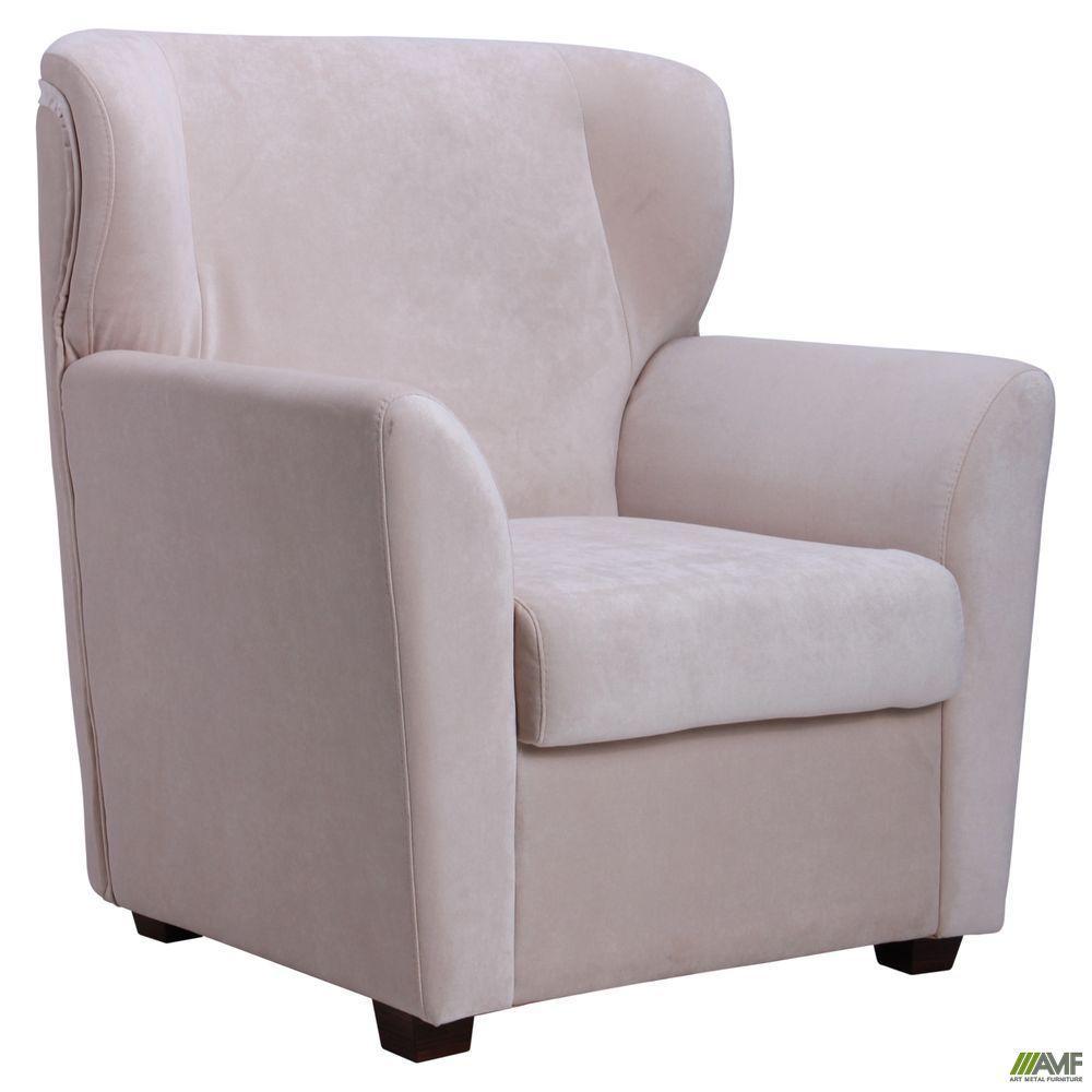 Кресло Твист Сидней-11